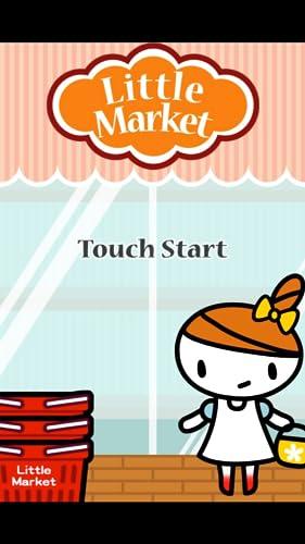 『お買い物ごっこで遊ぼう - リトルマーケット無料版』の3枚目の画像