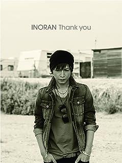 Thank you (初回限定盤)