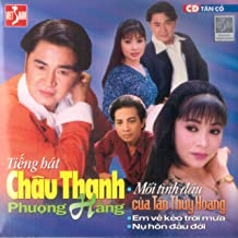 Best album phuong thanh Reviews