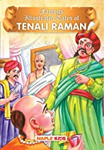 Tenali Raman (Illustrated)