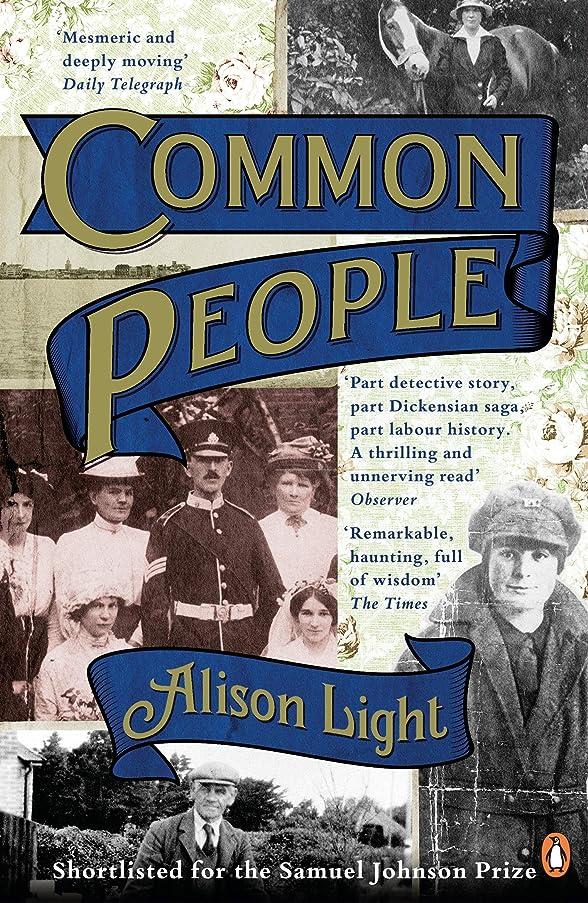 フルーティー家族精巧なCommon People: The History of An English Family (English Edition)