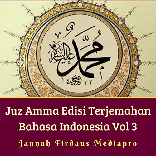 Surat 109 Al-Kafirun (Orang Orang Kafir) by Jannah Firdaus