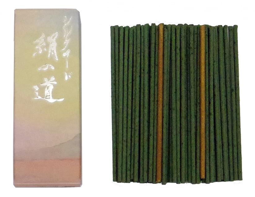 ソートアンテナ咽頭丸叶むらたのお香 ハーフ寸サック シルクロード絹の道 約15g #SK-09