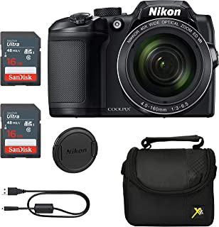Executive Prices Classic Bundle for Nikon B500 Coolpix Camera (Black)