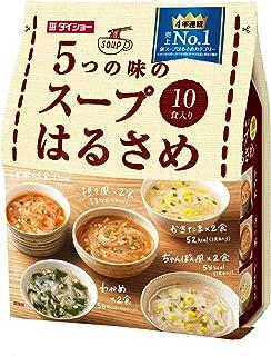 5つの味のスープはるさめ10食×2入り 164.6g