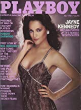 Playboy Adult Magazine:July 1981