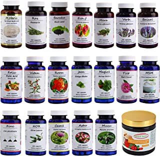 Hekma Center Supplements Package for PD - 17 Different Medicinal & Sidr Honey with Royal Jelly - Supplements for PD