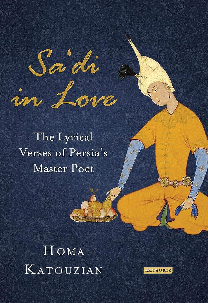 盗難加害者音Sa'di in Love: The Lyrical Verses of Persia's Master Poet (International Library of Iranian Studies) (English Edition)