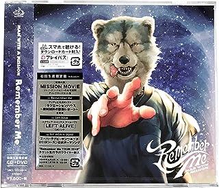 【外付け特典あり】Remember Me(初回生産限定盤)(DVD付)(初回生産分「Remember Me TOUR 2019」チケット先行予約フライヤー封入、プレイパス対応)(レントゲン風オリジナルクリアブックマーカー ピンク付)