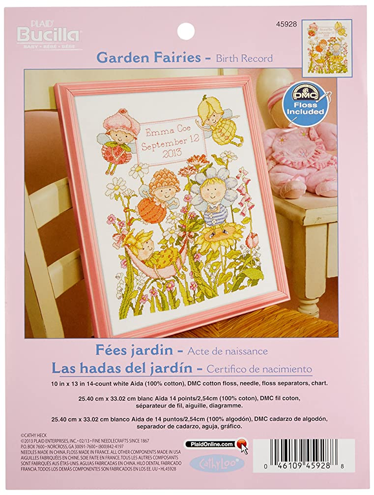 Bucilla Counted Cross Stitch Birth Record Kit, 10 by 13-Inch, 45928 Garden Fairies