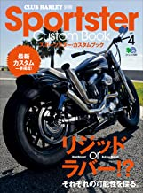 Sportster Custom Book(スポーツスターカスタムブック) Vol.4[雑誌]