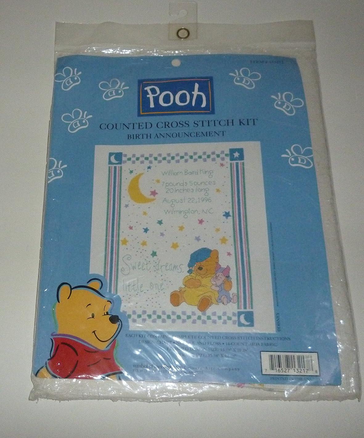 Pooh Birth Announcement Cross Stitch