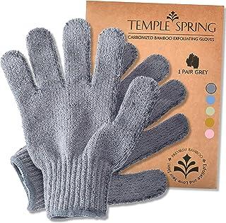 Exfoliating Wash Handschoenen, Bamboe Exfoliator Mitt, Bad/Douche Scrub, Body Exfoliation Hand Mitten, Beauty Scrubs/Loofa...
