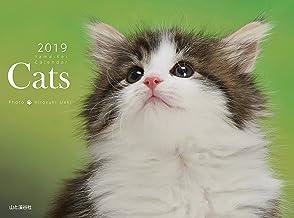 カレンダー2019 Cats (ヤマケイカレンダー2019)