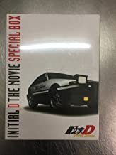 Initial D The Movie Special Box
