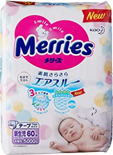 Merries Tape Diapers, New Born, 60ct (Pack of 4)