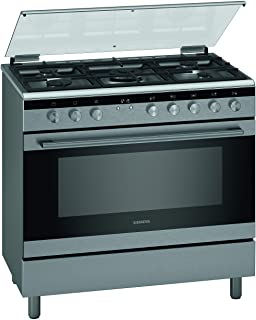 Siemens 90 X 60 cm, 5 Burners Free Standing Gas Cooker, Silver - HG0K9VQ50M, 1 Year Warranty