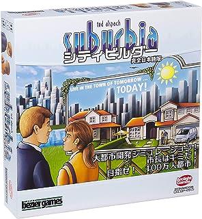 アークライト シティビルダー 完全日本語版 (1-4人用 90分 8才以上向け) ボードゲーム