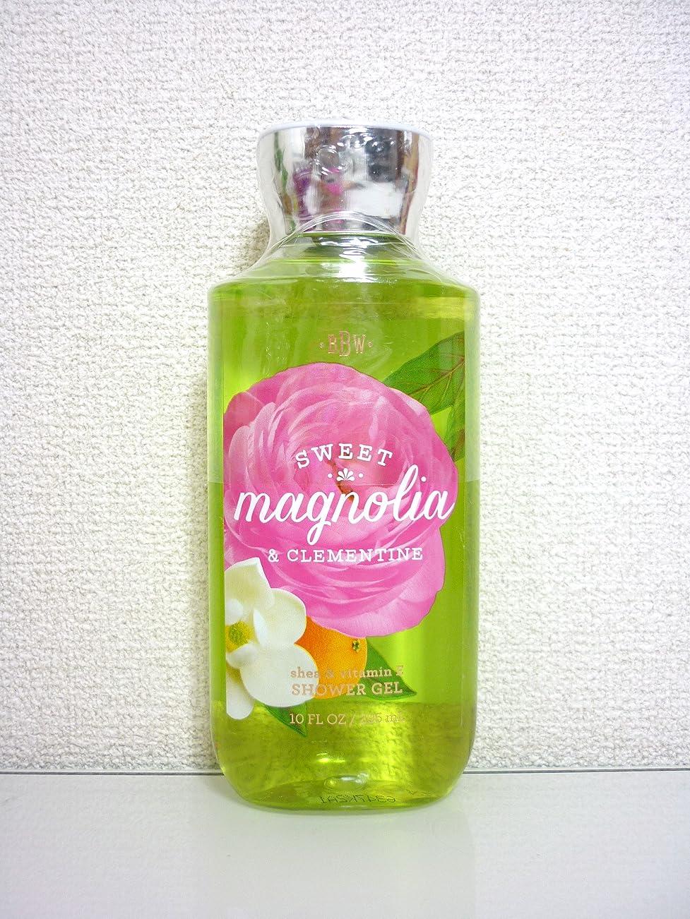 愛されし者不名誉靄【Bath&Body Works/バス&ボディワークス】 シャワージェル スイートマグノリア&クレメンタイン Shower Gel Sweet Magnolia & Clementine 10 fl oz / 295 mL [並行輸入品]