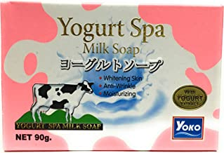 Yogurt Spa Milk Soap Bar, Cleansing Whitening, Anti-wrinkle and Moisturizing, 90g | BeautyBreeze