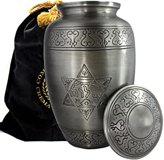 Jewish Star of David Shalom Cremation Urns for Human Ashes Adult for Funeral, Burial, Columbarium or Home, Cremation Urns for Human Ashes Adult 200 Cubic Inches, Urns for Ashes, Adult/Large