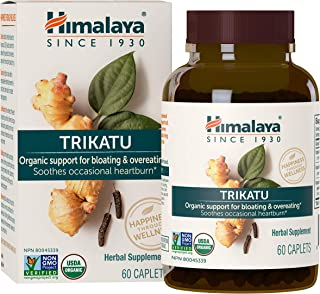 Himalaya Organic Trikatu with Ginger and Long Pepper for Gas, Bloating and Occasional Heartburn Relief, 690 mg, 60 Caplets, 2 Month Supply