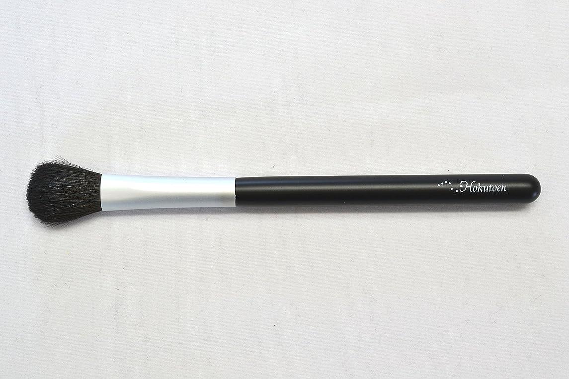 統合シルク水銀の熊野筆 北斗園 Kシリーズ アイシャドウブラシ山型(黒銀)