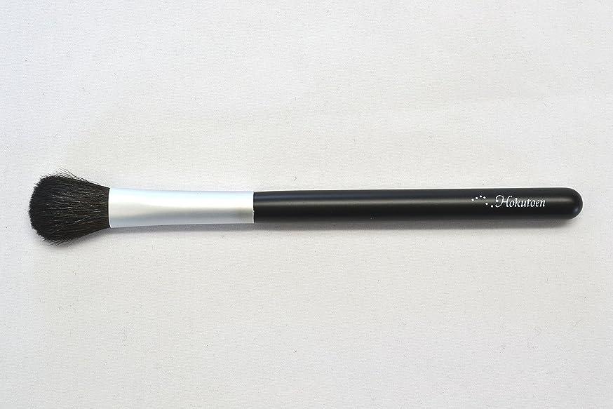 排出不透明な笑熊野筆 北斗園 Kシリーズ アイシャドウブラシ山型(黒銀)