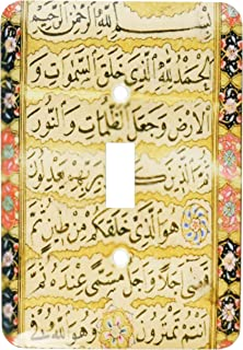 3dRose lsp_162528_1 伊斯兰苏珊阿拉伯文字穆斯林复古艺术 Abdullah Edirnevi Arabian Qur'An Prayers Islam 单拨动开关