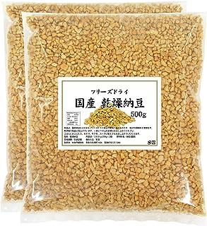 自然健康社 乾燥納豆 500g(250g×2袋) 密封袋入り