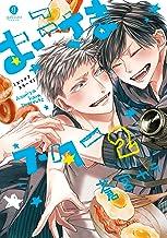 おこさまスター: 2【イラスト特典付】 (gateauコミックス)