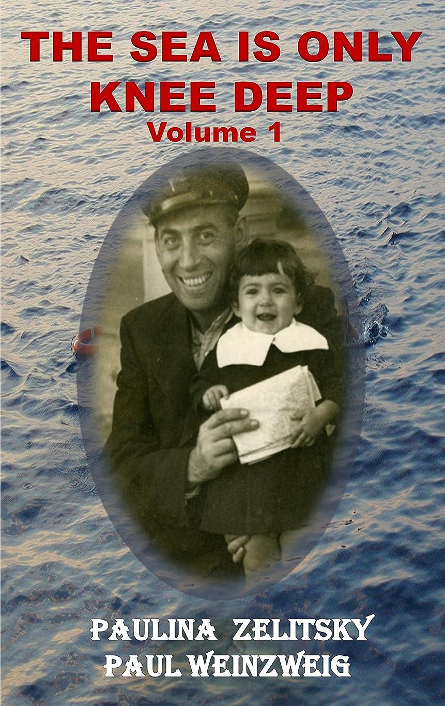 補助金急性すべきThe Sea is Only Knee Deep - Volume 1 (English Edition)