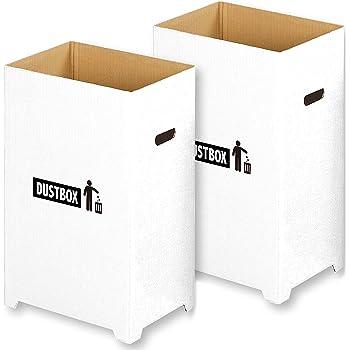 【Amazon.co.jp限定】エムワールド 分別 ゴミ箱 おしゃれ スリム ダンボール ダストボックス 45リットル ゴミ袋 対応 2個組 (汚れに強い 撥水加工)