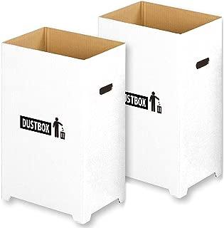 【Amazon.co.jp限定】 撥水加工 汚れに強い おしゃれ で スリム な ダンボール ダストボックス 分別 ゴミ箱 ホワイト 2個組 ( 45リットル ゴミ袋 対応)