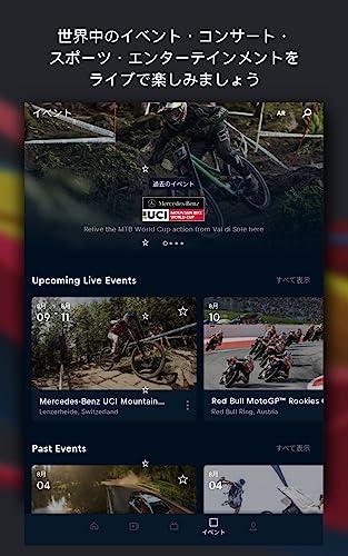 『Red Bull TV』の6枚目の画像