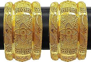 مجموعة اساور للنساء من المجوهرات الذهبية التقليدية والانيقة بوزن 1 غرام، مطلية بالذهب من يوبيلا (ذهبي) (YBBN_91519_2.6)