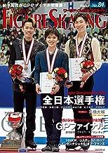 表紙: ワールド・フィギュアスケート No.84   ワールド・フィギュアスケート編集部