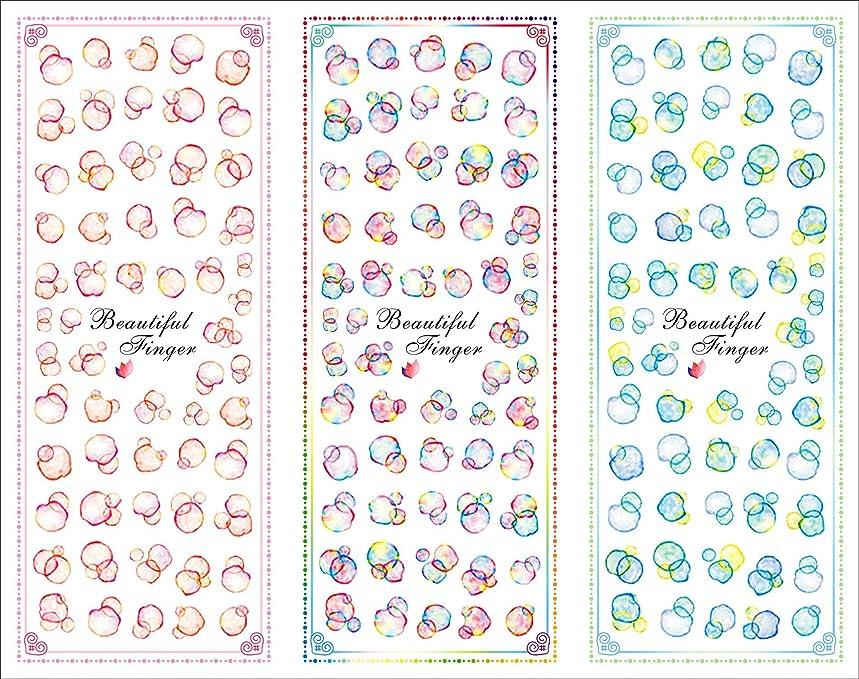 体細胞想定するグリーンランド3パターン/セット カラフル 泡 バブル 春夏 ウオーターシール ネイルステッカー ネイルシール ネイルアート ネイルデコ ネイルジュエリー ネイルキット