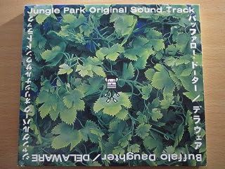 ジャングルパーク