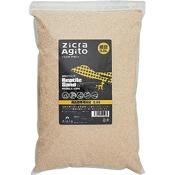ジクラ (Zicra) ジクラアギト レプタイルサンド ホソメ