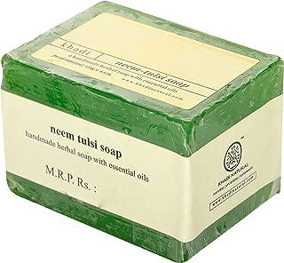 Khadi Neemtulsi Soap - 125g - Pack Of 2
