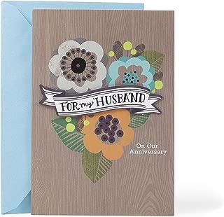 Hallmark Mahogany Anniversary Card for Husband (How Amazing You Are)
