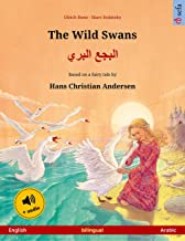The Wild Swans – البجع البري (English – Arabic): Bilingual children's picture book based on a fairy tale by Hans Christian...