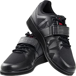 vs athletics weightlifting shoe ii