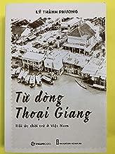 Tu Dong Thoai Giang