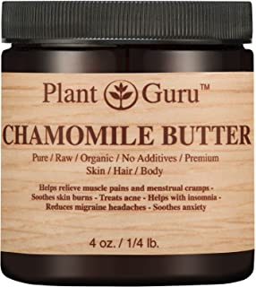 Chamomile Butter 4 oz. 100% Pure Raw Fresh Natural Cold Pressed. Skin Body and Hair Moisturizer, DIY Creams, Balms, Lotions, Soaps.