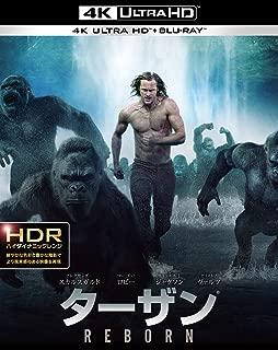 ターザン:REBORN  4K ULTRA HD&2D ブルーレイセット (2枚組) [Blu-ray]
