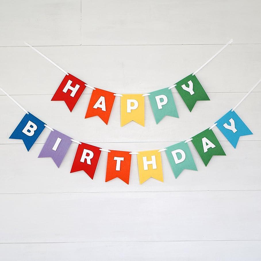 Premium Layered Felt Happy Birthday Banner Bunting Laser Cut 60 inches wide - Rainbow Flags h615095794
