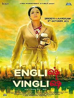 Best english vinglish full tamil movie online Reviews