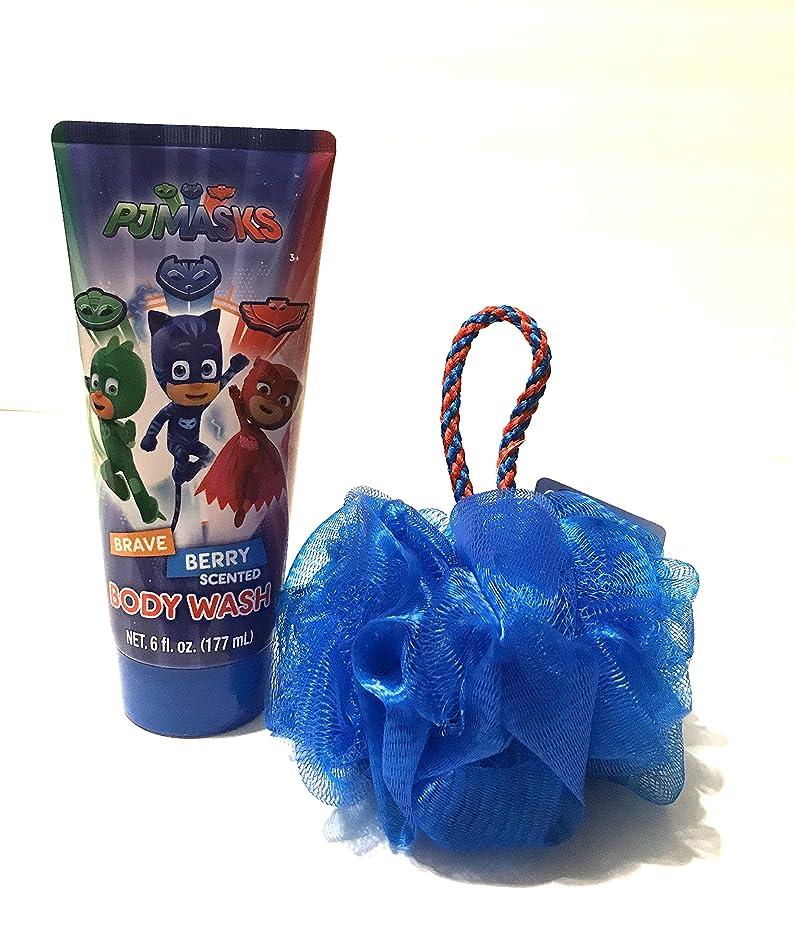 PJ Masks Brave Berry Scented Body Wash And Razz Gentle Mini Sponge Set